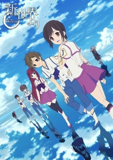 From the New World, Shin Sekai yori, ssy