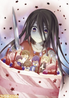 Corpse Party Missing Footage, Corpse Party OVA