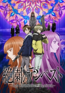 Zetsuen no Tempest: The Civilization Blaster Blast of Tempest
