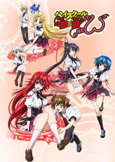 High School DxD Dai 2-ki, High School DxD 2nd Season, High School DxD Second Season, Highschool DxD 2