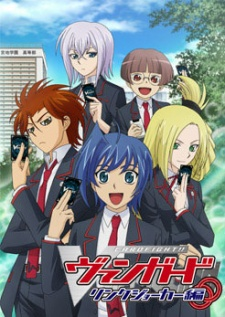Cardfight!! Vanguard Third Season, Cardfight!! Vanguard 3rd Season