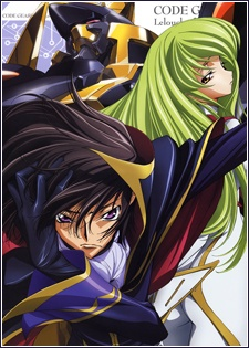 Code Geass Hangyaku No Lelouch Anime Voice Actors Seiyuu Avac Moe