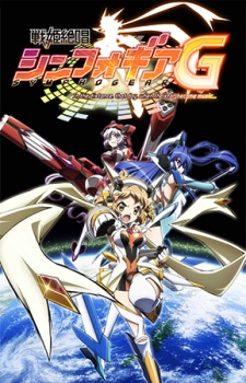 Senhime Zesshou Symphogear G: In the Distance, That Day, When the Star Became Music
