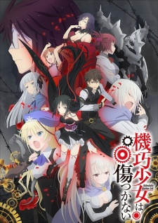 unbreakable machine doll myanimelist