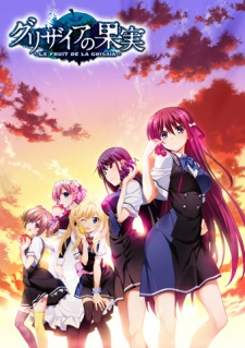 The Fruit of Grisaia, Le Fruit de la Grisaia