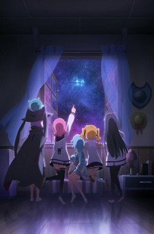 Wish Upon the Pleiades, Afterschool Pleiades, Hokago no Pleiades