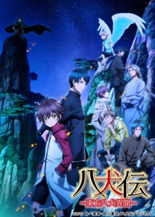 Hakkenden: Eight Dogs of the East 2nd Season