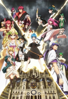 Magi: The Labyrinth of Magic 2