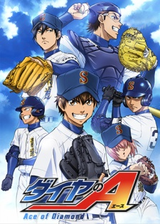 Ace of Diamond, Daiya no Ace