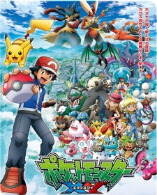 Pocket Monsters XY, Pok�mon XY