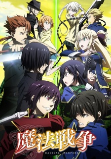 Magical Warfare, Mahosen