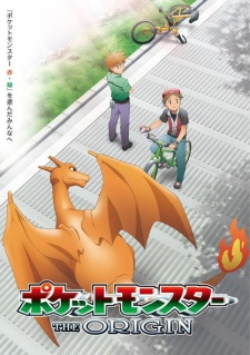Pokemon Origins,Pocket Monsters: The Origin