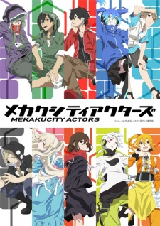 Mekaku City Actors, Kagerou Project
