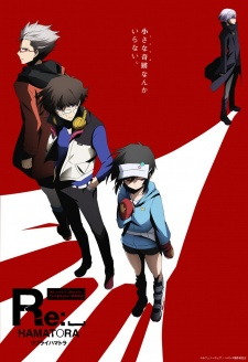 Re: Hamatora, Hamatora The Animation 2nd Season, Reply Hamatora