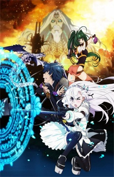 Chaika -The Coffin Princess- Avenging Battle