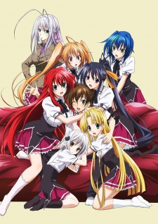 High School DxD Third Season, High School DxD 3rd Season, Highschool DxD BorN