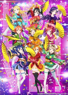 Gekijouban Love Live!, Love Live! School Idol Project Movie