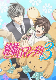 Junjou Romantica Third Season