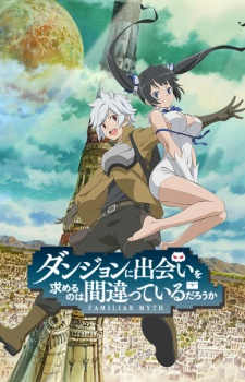 Is It Wrong to Try to Pick Up Girls in a Dungeon?, Dungeon ni Deai wo Motomeru noha Machigatteiru darouka, DanMachi, Is It Wrong That I Want to Meet You in a Dungeon