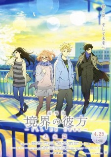 Beyond the Boundary Movie, Kyokai no Kanata Movie