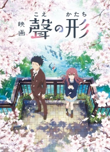 A Silent Voice, The Shape of Voice