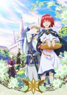 Akagami no Shirayukihime, Snow White with the Red Hair