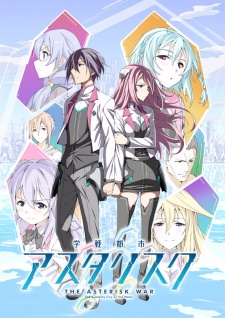 The Asterisk War: The Academy City on the Water, Academy Battle City Asterisk