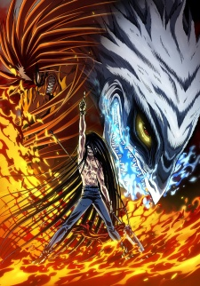 Ushio and Tora 2nd Season