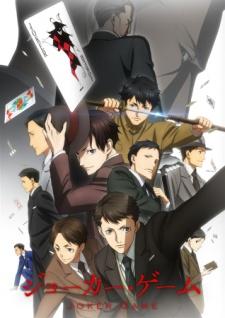 Joker Game Anime Voice Actors Seiyuu