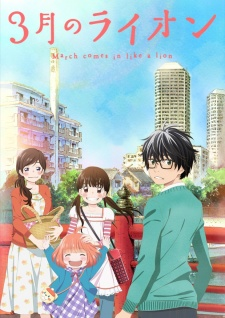 March Comes in Like a Lion, Sangatsu no Lion