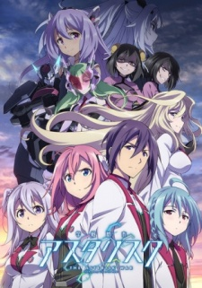 Academy Battle City Asterisk , The Asterisk War: The Academy City on the Water