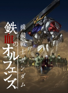 Kidou Senshi Gundam: Tekketsu no Orphans 2nd Season, G-Tekketsu 2nd Season