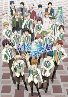 Koukou Hoshi Kageki 2nd Season, High School Star Musical 2nd Season, Starmu