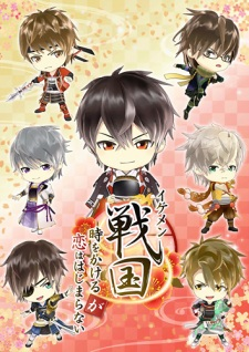 Ikemen Sengoku: Bromances Across Time,