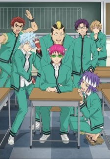 The Disastrous Life of Saiki K. 2, Saiki Kusuo no Psi Nan 2