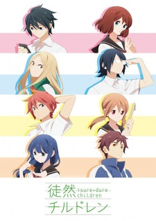 Tsuredure Children,