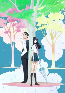 Koi wa Amaagari no You ni, Love is Like after the Rain