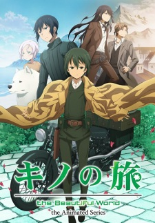 Kino's Journey -the Beautiful World- the Animated Series,