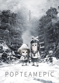 Poputepipikku, Pop Team Epic, Anime of Memes