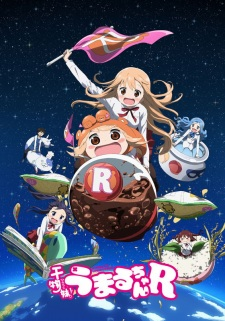Himouto! Umaru-chan 2nd Season, My Two-Faced Little Sister 2nd Season, My Two-Faced Little Sister R, Himouto! Umaru-chan R, Himouto Umaruchan R