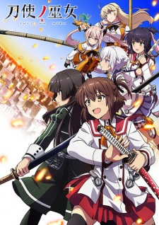 Katana Maidens: Toji no Miko, Sword User Shrine Maiden, The Shrine Maiden Swordwielders