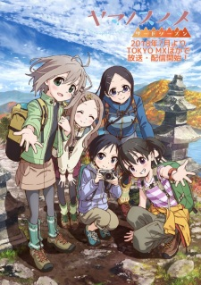 Yama no Susume Third Season, Encouragement of Climb Third Season, Yama no Susume 3