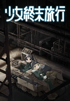 Girls' Last Tour, The End Girl Trip