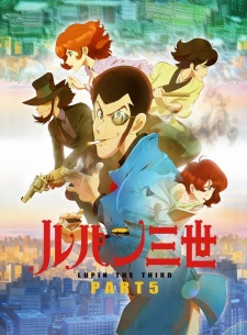 , Lupin III: Part V, Lupin Sansei Part V, Lupin Sansei: Adventure in France