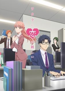 , It's Difficult to Love an Otaku, WotaKoi, Love is Hard for Otaku