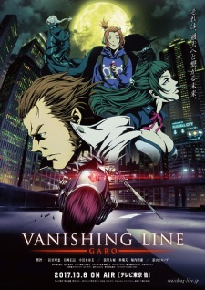 GARO -VANISHING LINE-,