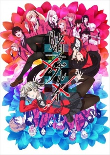 Kakegurui 2nd Season, Kakegurui: Compulsive Gambler 2nd Season