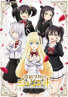 Kishukugakkou no Juliet, Boarding School Juliet