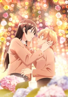 Bloom Into You, Eventually, I Will Become You