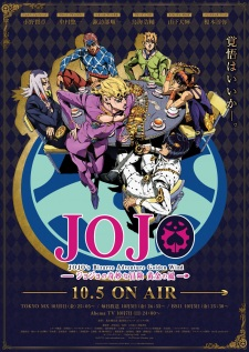 , JoJo's Bizarre Adventure Part 5: Golden Wind, JoJo no Kimyou na Bouken Part 5: Ougon no Kaze, Le Bizzarre Avventure Di GioGio Parte 5: Vento Aureo
